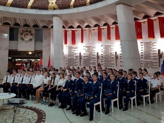 Юные волгоградцы приняли участие в открытом уроке «Я помню»