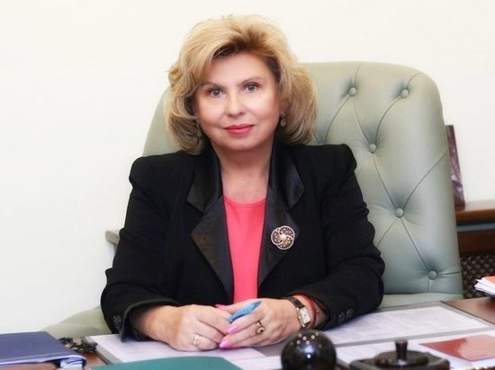 Москалькова прокомментировала идею сокращения рабочей недели до 4 дней