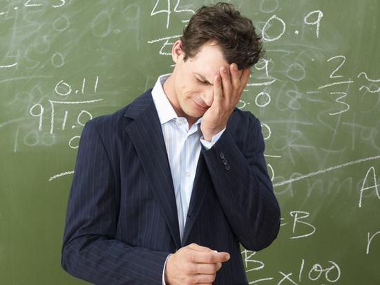 Забайкальские депутаты хотят узнать причину низких зарплат учителей
