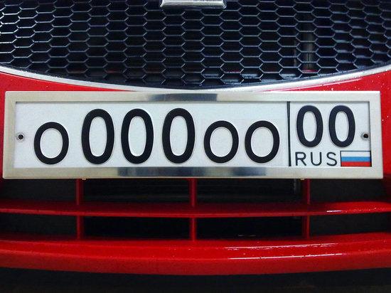 В Оренбурге задержали подозреваемого в краже регистрационных номеров