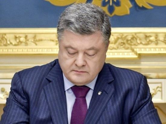 Порошенко высказался о роспуске ЦИК Украины