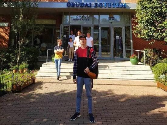 Молодой программист из Ноябрьска выиграл грант Миннауки РФ