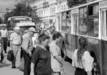 Сенсационное заявление сделали представители Саратовского управления ФАС