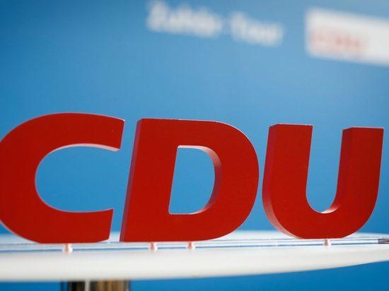 CDU сотрудничает с AfD в коммунальных советах