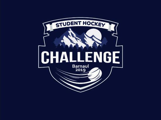 Барнаульцев зовут на международный студенческий турнир по хоккею
