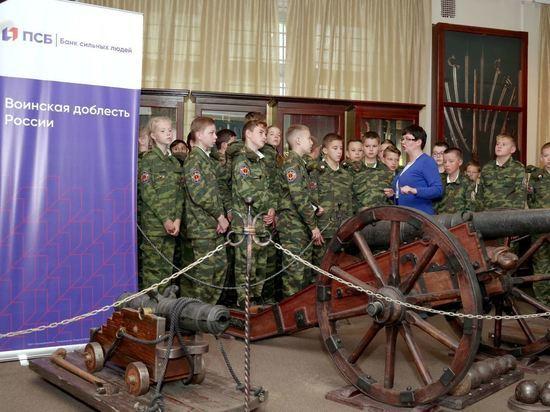 ПСБ организовал неделю знаний об истории воинской доблести