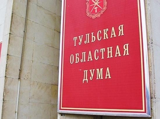 В Тульской областной Думе увеличивают число депутатов, работающих за зарплату