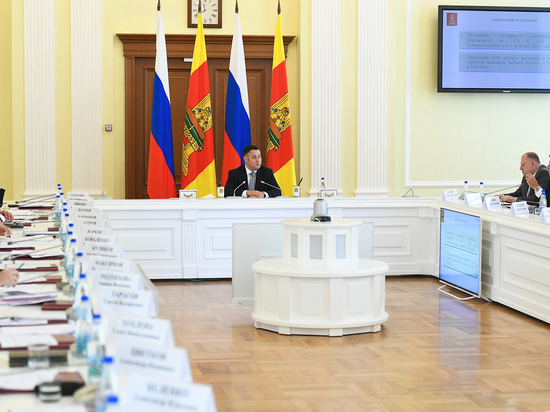 В Тверской области появится «министерство демографии»