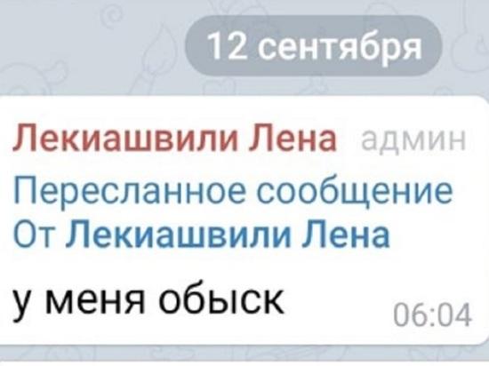 У руководителя штаба Навального в Ярославле идет обыск