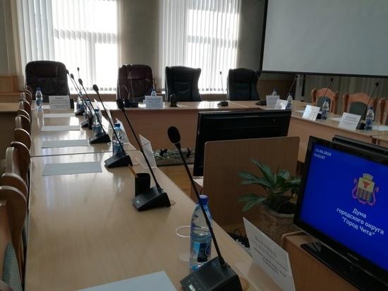 Депутаты думы Читы получат временные удостоверения 13 сентября