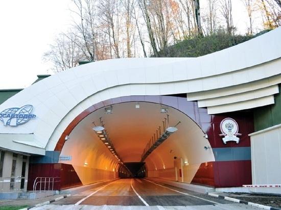 За ремонт тоннеля на дороге в Сочи готовы заплатить 784 миллиона
