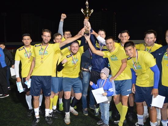 В Оренбурге завершился летний чемпионат области по мини-футболу