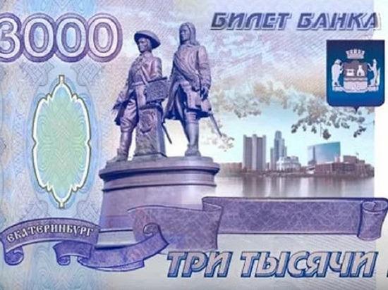 Архангелогородца прихватили за 16-миллионный долг