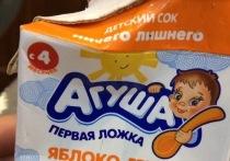 Детский сок с плесенью продали женщине в «Магните» Надыма