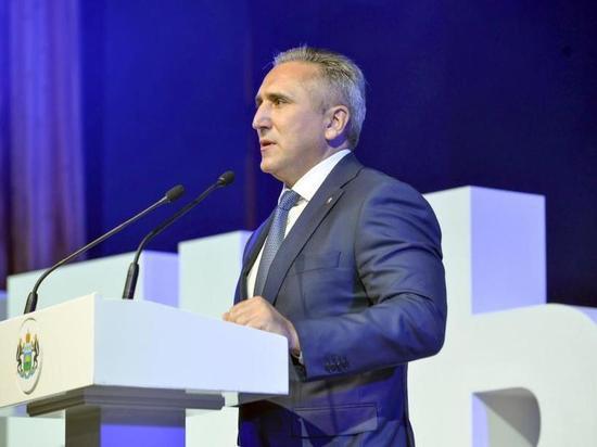 В Тюмени обсудили цифровизацию бизнеса