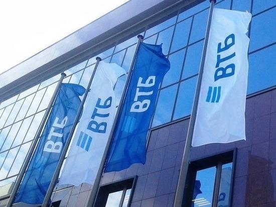 ВТБ запустил рекламную кампанию в поддержку малого и среднего бизнеса