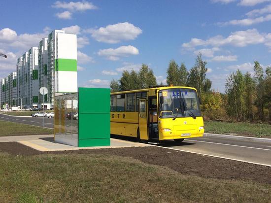 В воронежский микрорайон «Озерки» досрочно запустили школьный автобус