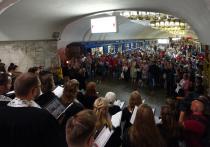 Камерный хор «Нижний Новгород» выступил в метро