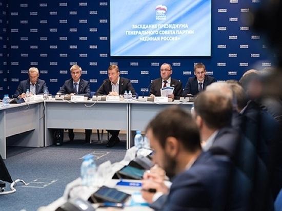 Съезд «Единой России» будет посвящен старту избирательной кампании в Госдуму в 2021 году