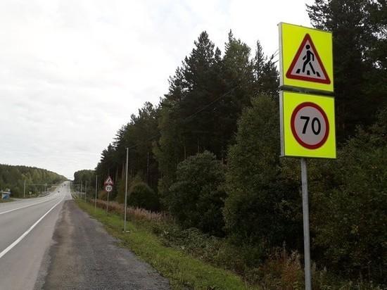 Белоярские депутаты проверили качество дорожных работ