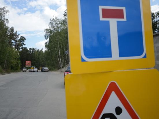 В Екатеринбурге закрыли на месяц мост для движения