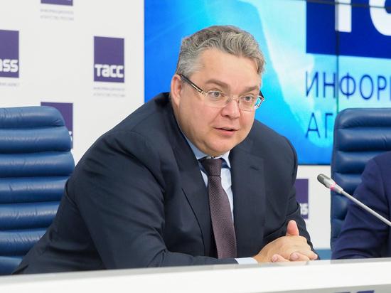 Губернатор Ставрополья обозначил приоритеты развития края