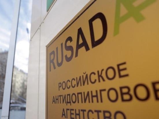 Бегун Олег Ильин дисквалифицирован на четыре год за допинг