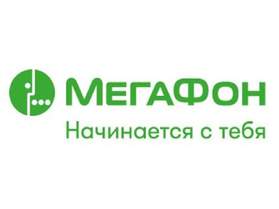 МегаФон Образование –  новый способ учиться онлайн