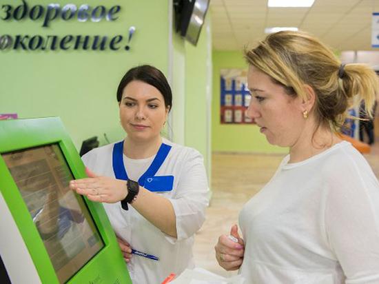 Первичный уровень здравоохранения ждет масштабная модернизация