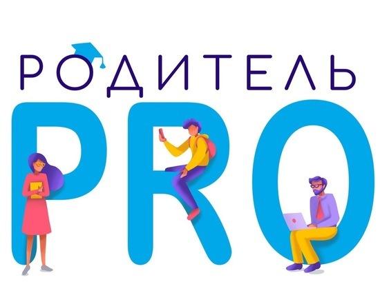 Замещающие семьи Мурманской области приглашаются в новый проект