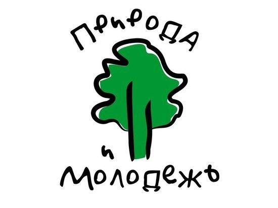 В субботу молодых мурманчан приглашают на День ЭКО-открытых дверей