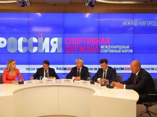 Чемпионат Европы по скейтбордингу пройдет в Нижнем Новгороде