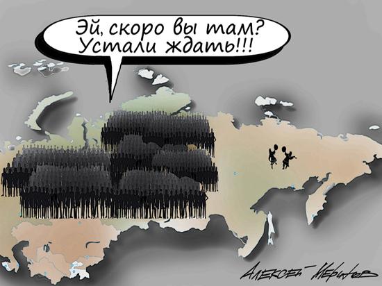 Шамана, собравшегося изгнать Путина, разоблачил соратник: «Средства тратил на порноигры»