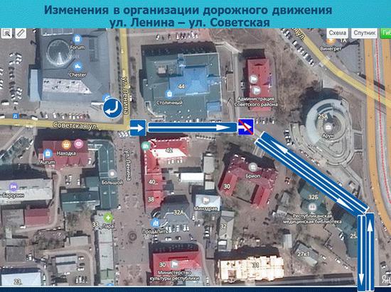 В Улан-Удэ на проблемном перекрестке около ТЦ «Форум» заработал светофор