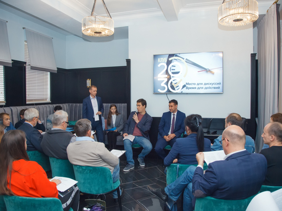 Выигрывать должен избиратель. В клубе «2030» подвели итоги единого дня голосования в Алтайском крае