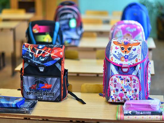Ученикам школы №29 Ярославля выдали новые рюкзаки взамен сгоревших