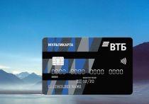 Сибирские клиенты ВТБ на 40% увеличили число транзакций по картам во время отдыха за рубежом