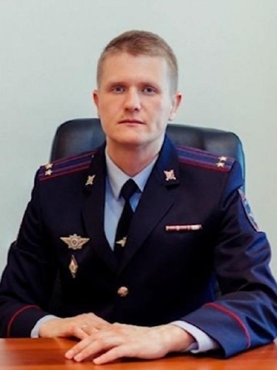 У Ярославской транспортной полиции сменилось руководство
