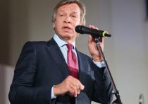 Пушков прокомментировал заявление Зеленского об опасности «Северного потока-2»