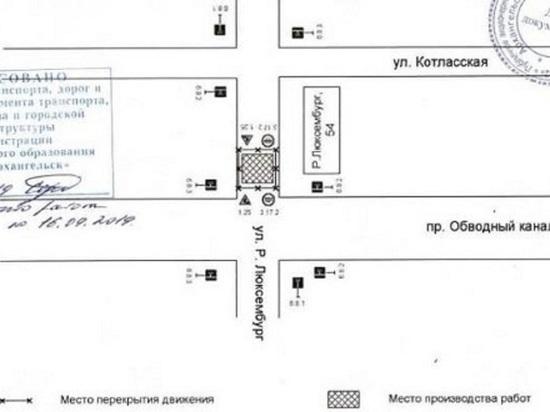 Раскопки на Розочке в Архангельске перенесли на следующую неделю