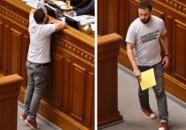 Депутат выступил в Раде в футболке с матерной цитатой Порошенко