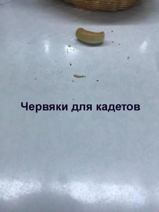 «Это беспредел какой-то!»: в Железногорске кадетов накормили червивыми сушками