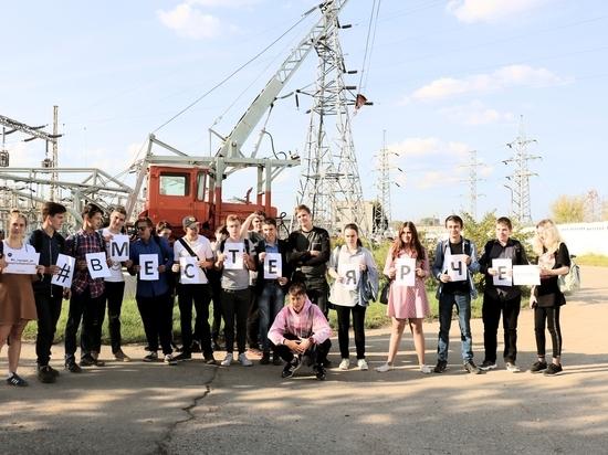 «Россети Центр и Приволжье Калугаэнерго» продолжает поддержку фестиваля #ВместеЯрче