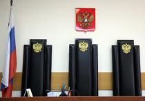 Судебная угроза нависла над российским Министерством культуры