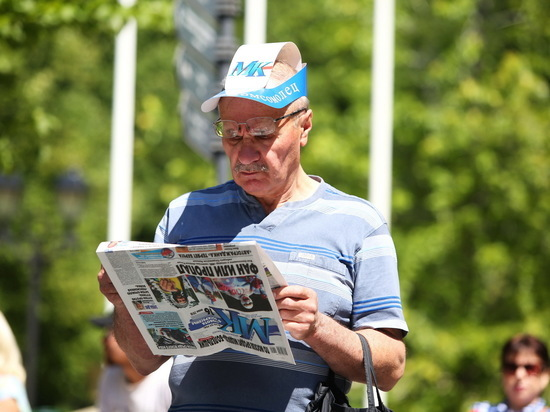 Газета «Московский Комсомолец» поздравляет всех с наступающим днем старшего поколения!