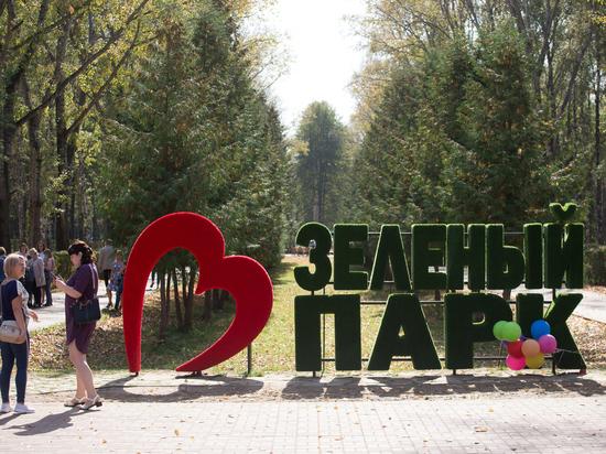 «Зеленый парк» открылся после благоустройства в Павлове