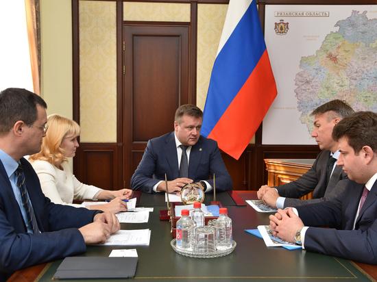 Рязанская область расширит сотрудничество с ВЭБ.РФ