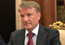 Греф шокировал Россию: цены на нефть рухнут до $40