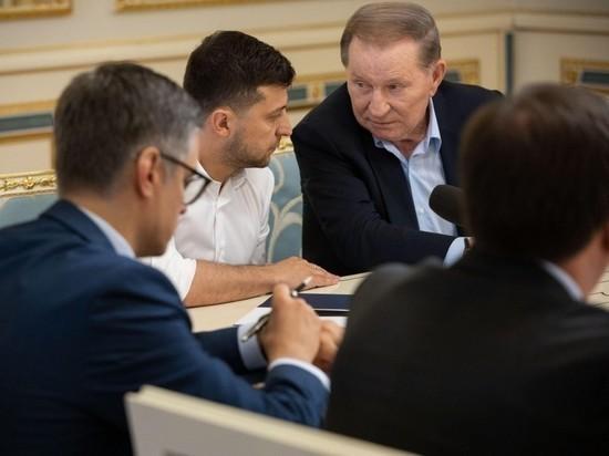 Кучма: Франция и Германия постараются убедить Зеленского пойти на уступки РФ