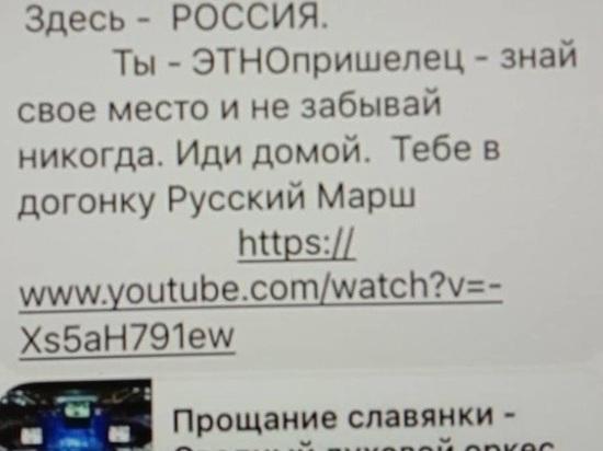 Соратницу ярославских коммунистов обвинили в национализме